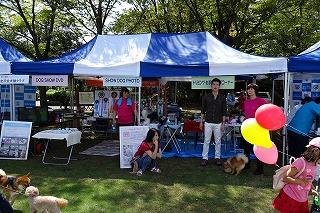 2018.9.23日 石川県動物愛護フェスティバル20