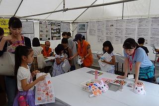 2018.9.22 中央行事 動物愛護ふれあいフェスティバル10